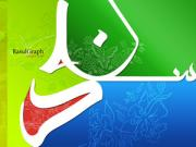 محمد حسین آواتار ها